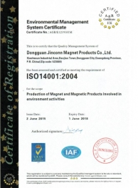 ISO14001-2004 international quality system certification