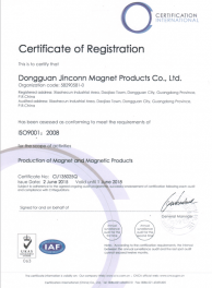 ISO9001-2009 international quality system certification
